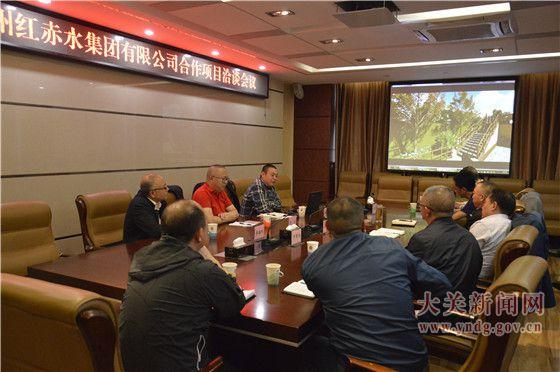 我县与贵州红赤水集团有限公司举行合作项...