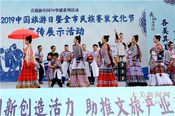 我县参加全市民族赛装文化节载誉而归