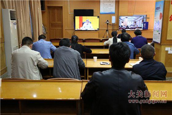 全国部署推进职业技能提升行动电视电话会议召开