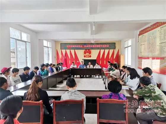 木杆镇中学暑期集中精力抓教育扶贫工作