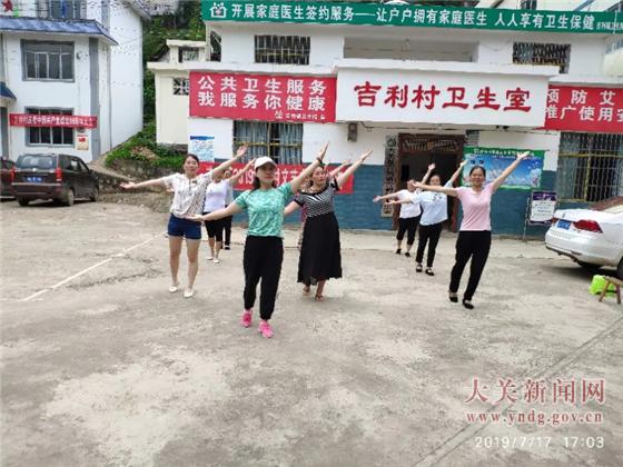 吉利镇:弘扬健康艺术 共筑文化吉利