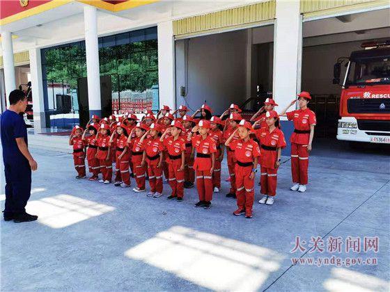 消防大队组织开展小小消防员夏令营活动
