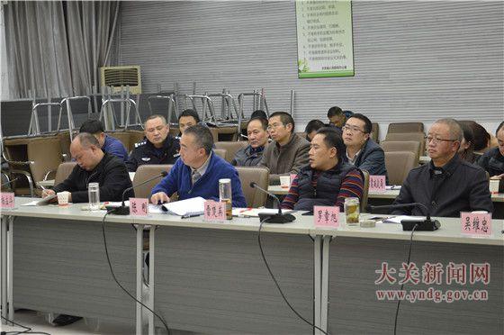 我县召开2019年城乡规划委员会第四次会议