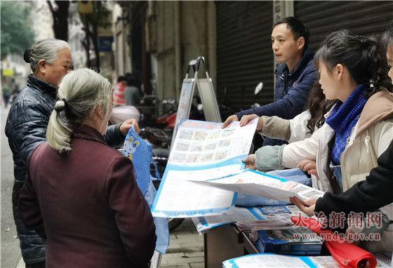 吉利镇开展综治宣传暨扫黑除恶专项斗争活动