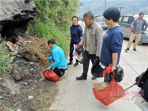 翠华镇田坝村开展环境卫生整治,建设美丽乡村