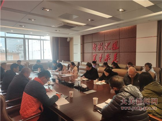 我县召开学习贯彻十九届四中全会精神宣讲动员会