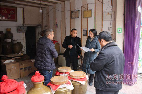 熊兴兰率队开展春节食品药品安全专项整治工作