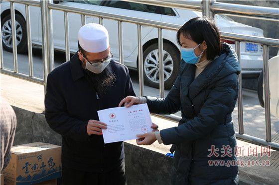 昭通伊斯兰教协会为我县捐赠一批爱心物资
